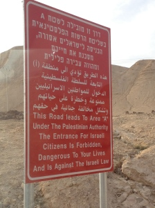 Jericho is in 'occupied territory'.  Palestinian area.